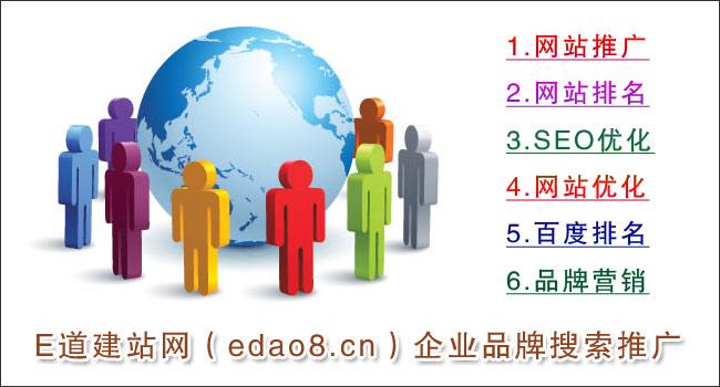 百度排名,网站推广,网络营销,google排名,google,baidu,yahoo网站推广